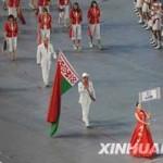 Как поддержать белорусских спортсменов