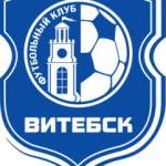 ФК «Витебск» — в Высшей лиги