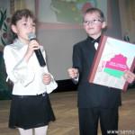 На Сенненшчыне почтили лучших учеников района