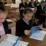 Луцкие школьники получили профориентационные дневники