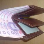Волыни задолжали 10,4 миллиона гривен заработной платы