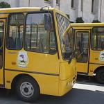 В сентябре Волынь получит 4 школьные автобусы